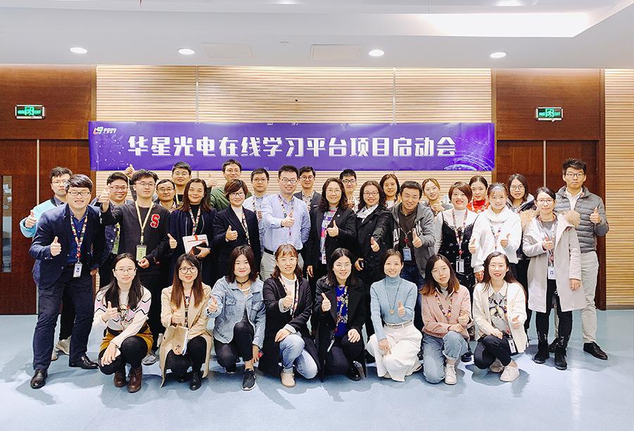 星途每识每课,璀璨即刻出发!企学宝与华星学院携手共创华星学习生态圈!
