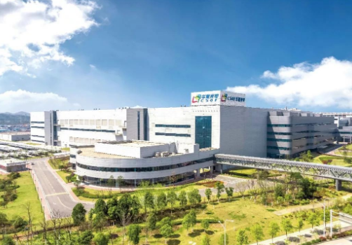 TCL华星光电技术有限公司在线培训学习系统正式启动