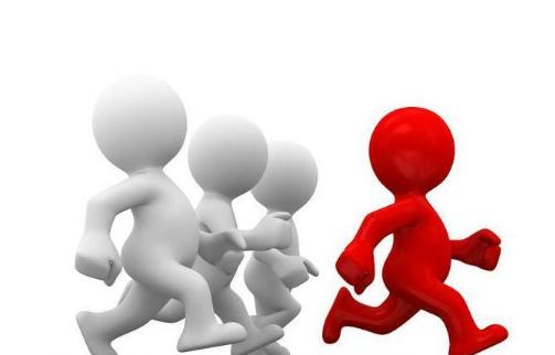 什么是领导力?卓越领导力培训提升课程