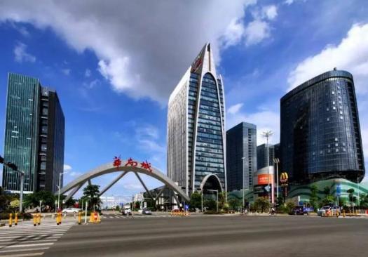 深圳华南城集团e-Learning系统成功顺利签约