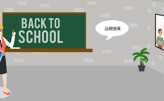 在线课堂录播系统有哪些功能应用?如何操作
