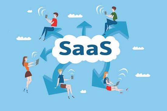 saas企业管理软件怎么样 有什么优势