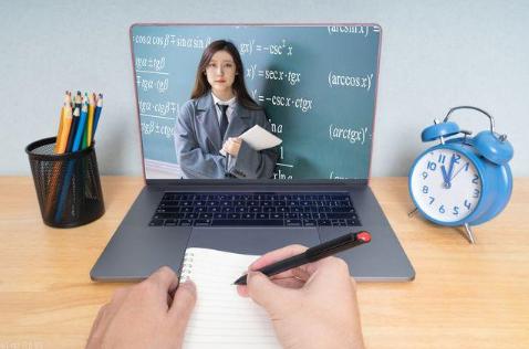 在线教育系统的设计与实现 在线教育直播软件