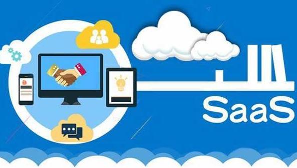 在线教育系统+SaaS系统有哪些优点