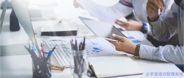 企业培训管理系统—实现企业快速发展战略