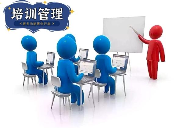 大型企业培训平台需要具备哪些功能?