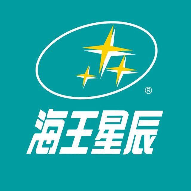 深圳市海王星辰医药有限公司与学友软件签订e-Learning系统项目战略合作协议
