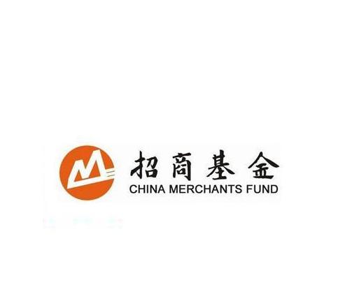 招商基金管理有限公司