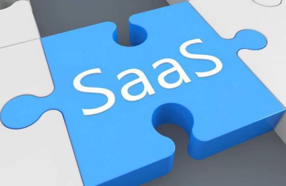 saas企业管理软件供应商