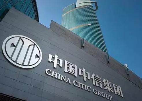 中信集团有限公司银行营销系统