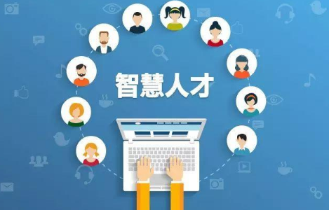 公司培训系统软件