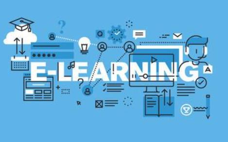 e-learning指的是什么