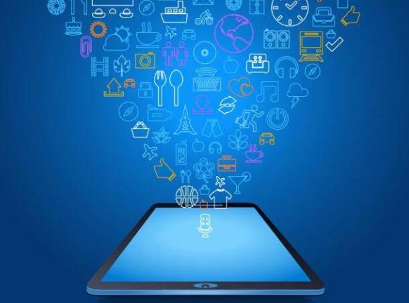 企业移动应用平台