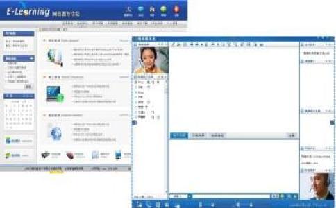 金蝶软件有限公司